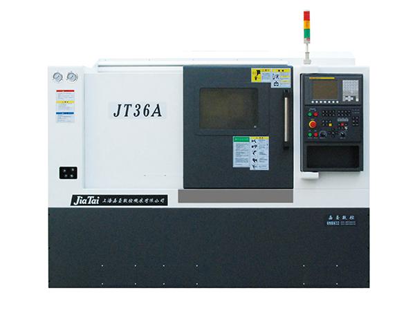 车铣复合JT36A