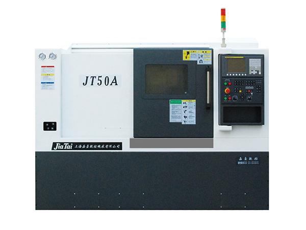 车铣复合JT50A