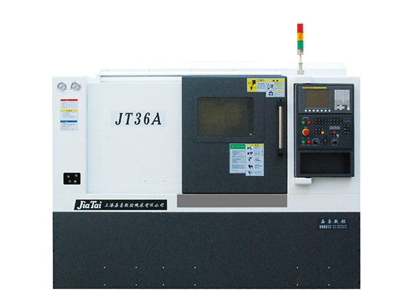 数控车床JT36A