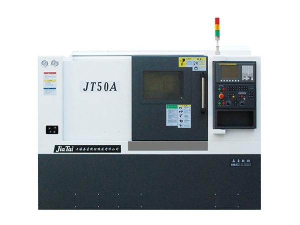 数控车床JT50A