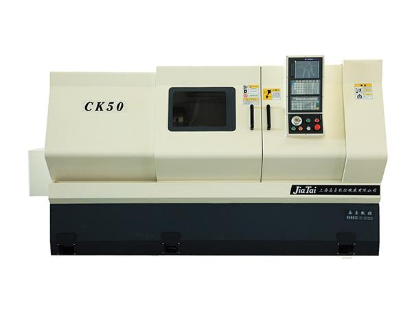 数控车床CK50